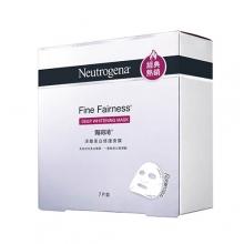 Neutrogena 深層美白修護面膜