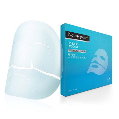 mask-hydro-boost