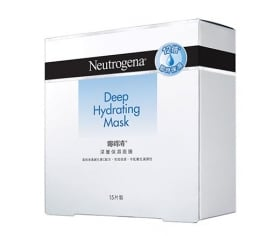 ntg-deep-hydrating-mask.jpg