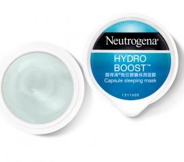 hydro-boost-capsulemask-v02-op-easy-resize.com.jpg