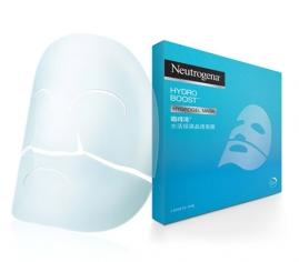 mask-hydro-boost
