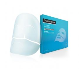 mask-hydro-boost-v01-op-easy-resize.com.jpg